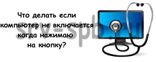 Что делать если компьютер не реагирует на диск