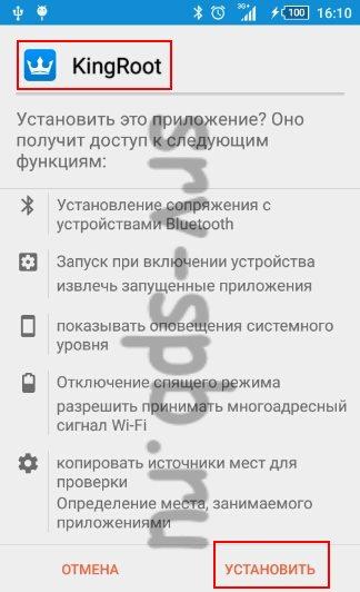 Рут права на андроид 5.1