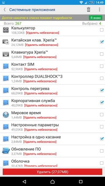 listApp(12)_360x640