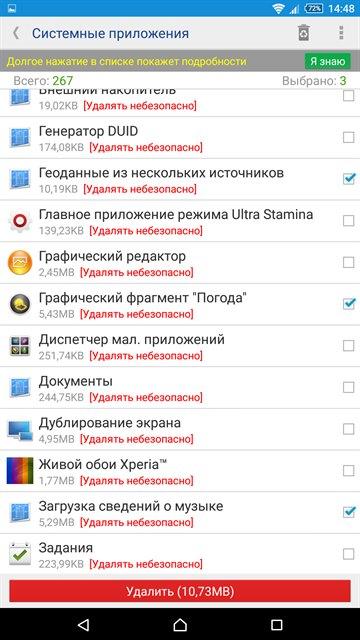 listApp(13)_360x640