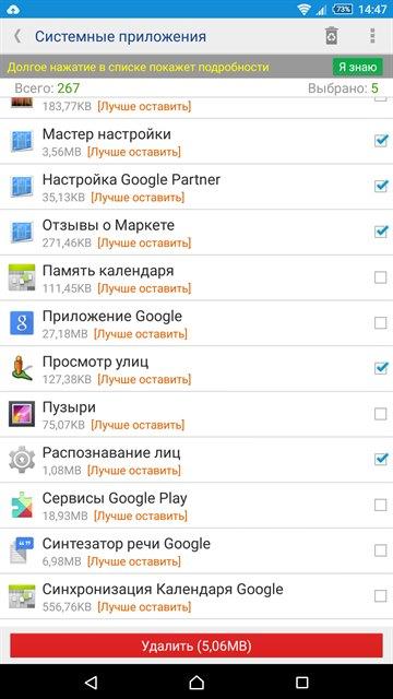 listApp(15)_360x640