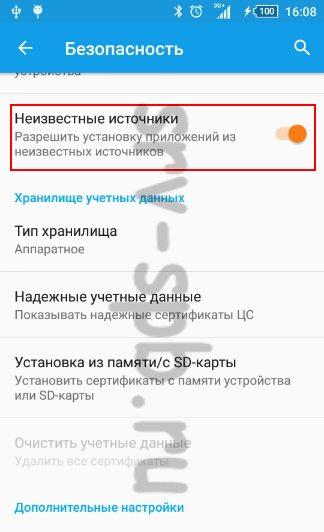 Получение root прав на android 5.1
