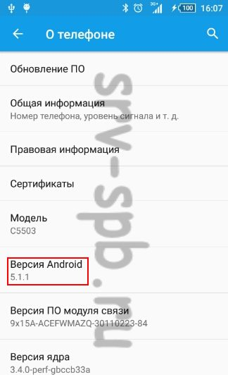 Root права на android 5.1