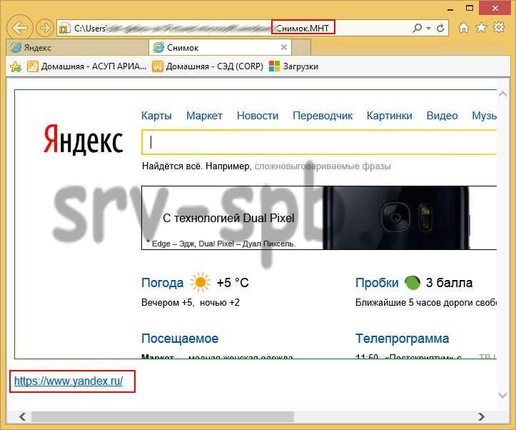 Включать URL-адрес под фрагментами (только HTML)