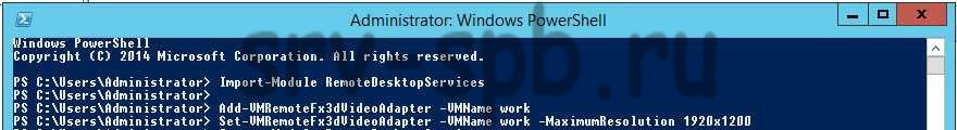Enable RemoteFX on powershell