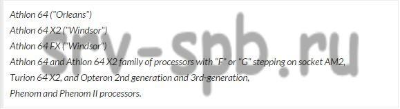amd-processors-v