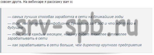 блогер Александр Борисов