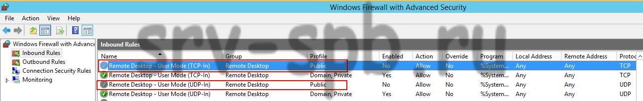 Включить правило в firewall для rdp
