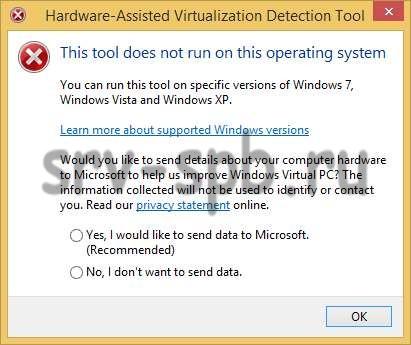 Технология виртуализации intel vt x