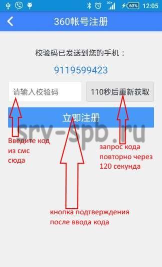 yunpan 360 на русском