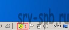 Как отключить антивирус 360 total security