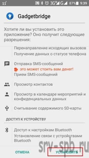 Прошивка Xiaomi mi band 1s pulse через gadgetbridge