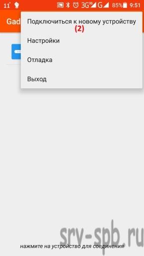 Xiaomi mi band умный будильник