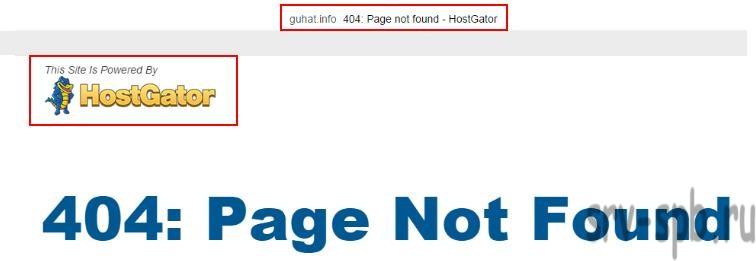 Бесплатный Virtual Private Server от guhat