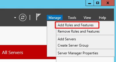 Сервер менеджер windows 2012