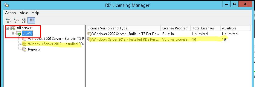 Активация сервера терминалов 2012 r2