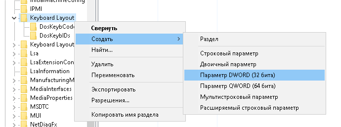 Ключ IgnoreRemoteKeyboardLayout