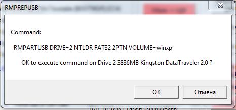 RMPARTUSB DRIVE=2 NTLDR FAT32 2PTN VOLUME=winxp