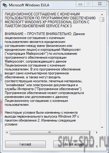 Microsoft Windows EULA