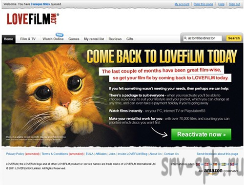 Киносайта LOVEFiLM.com